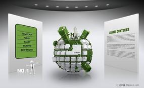 展厅中的键盘绿色地球