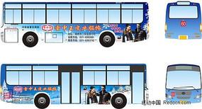 冬季服饰公交广告