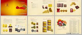 工行贵金属产品画册设计