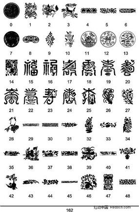 中國傳統圖案矢量素材大全9