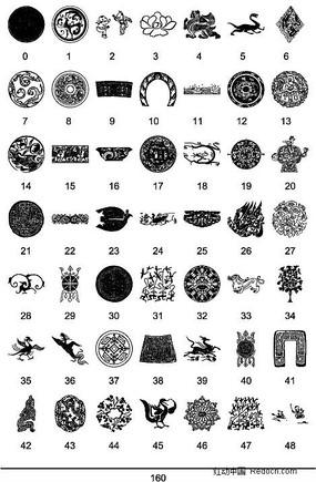 中國傳統圖案矢量素材大全8