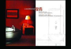 卫浴画册内页设计