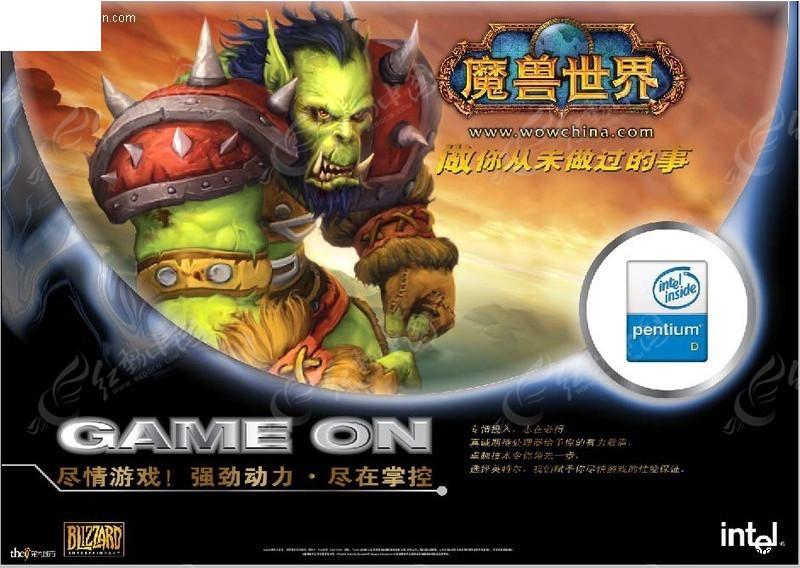 游戏海报设计 魔兽世界之兽人