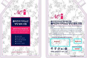 化妆品包装袋 设计原稿