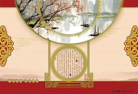 2012龙年挂历封面