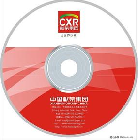 光盘封面模板