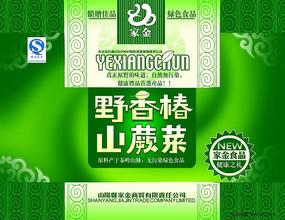 家金绿色食品包装