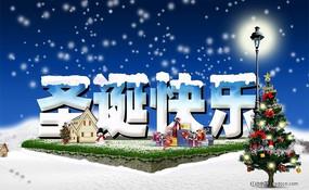 温馨雪夜圣诞快乐PSD分层模板