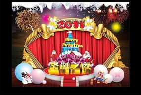 2011圣诞之夜活动布置素材
