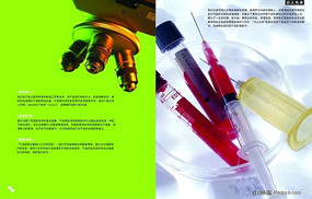 医疗器械画册内页设计