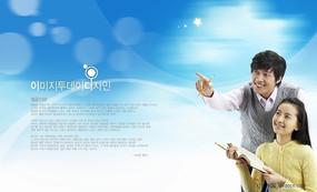 韩国学生PSD素材