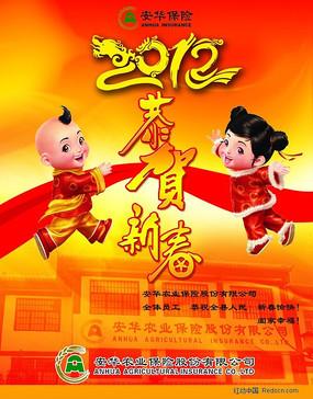 2012日历封面设计