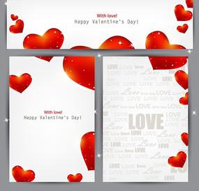 情人节纸张背板矢量素材