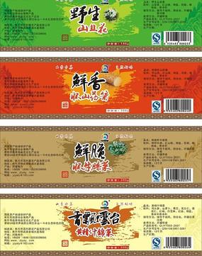 食品标签设计