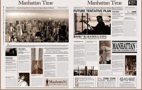 报纸排版模板PSD分层素材