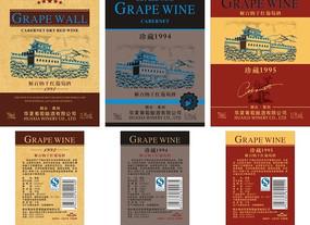 標 葡萄酒設計  紅酒包裝