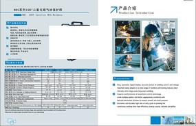 企业宣传画册内页模板矢量素材