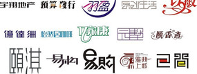 中文字體設計