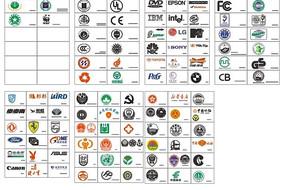 企业认证标志