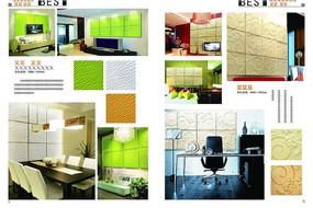 背景墙材料PSD素材设计