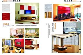 电视背景墙造型设计PSD素材