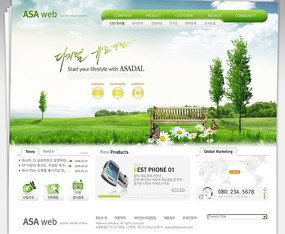 绿色韩国网页模板PSD分层素材