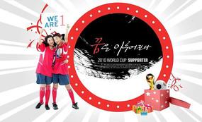 举标语的两个韩国女孩