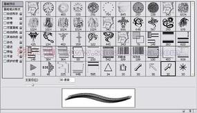 紋身圖案ps筆刷
