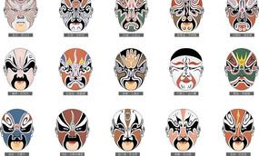 京剧各种脸谱素材