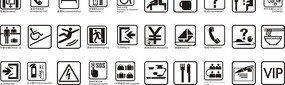 车站各种标示设计矢量模板