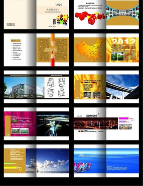 房地产行业企业画册