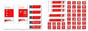 各种红色标志设计CDR素材