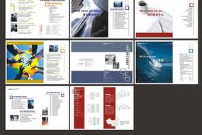 房地产市场研究画册排版设计