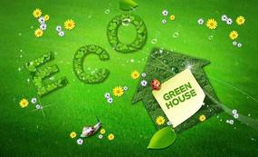 绿色草地上的小花朵和叶子组成的字母ECOpsd