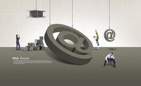 立体网络字母和商务人士