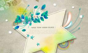 五角星花纹装饰边框PSD分层素材