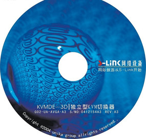 网络设备蓝色光盘封面设计模板