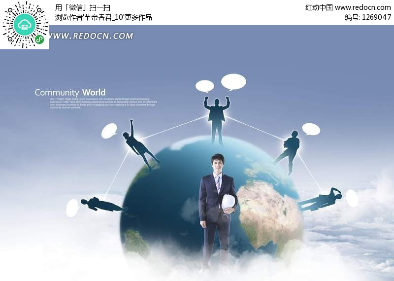 地球前的商务男士PSD素材图片