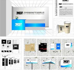 贵州美福房地产开发有限公司VI设计