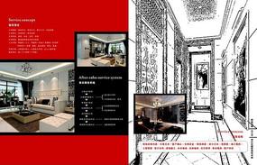 美颂巴黎画册内面设计模板