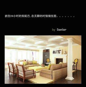 简约欧式阳光大客厅3dmax模型