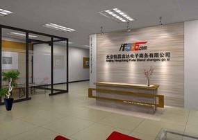 公司形象背景墙设计效果图