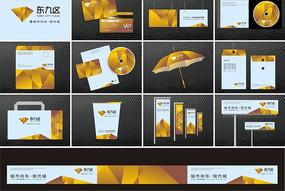 东九区房地产企业形象设计