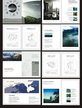 360野生谷领地房地产宣传画册