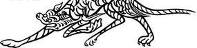 中國傳統圖案老虎線描圖