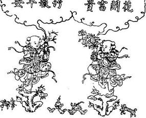 中國傳統元素黑白矢量圖-花開富貴 竹報平安
