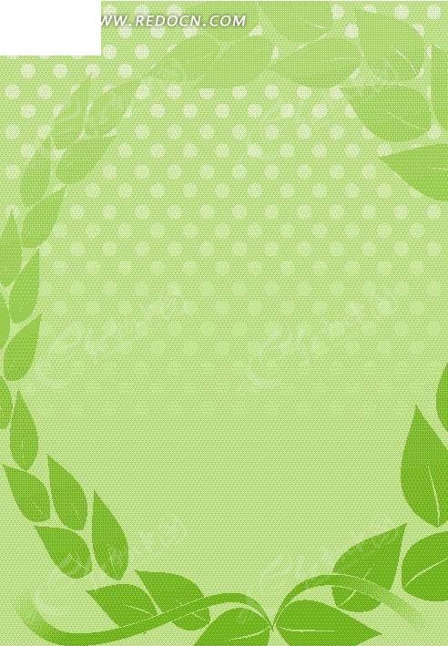 绿色树叶清新底纹背景图片