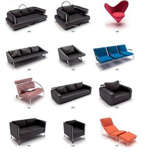 十二套精美沙发3D模型设计源文件