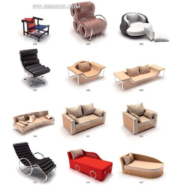 舒适沙发3D模型设计素材图片