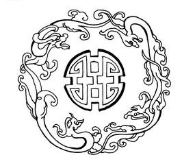 中国古典图案-卷曲纹龙纹构成的圆形图案